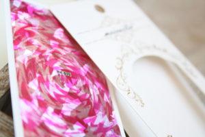 Nurbesten.de Shop & Produkte | Review & Swatches | PR-Samples